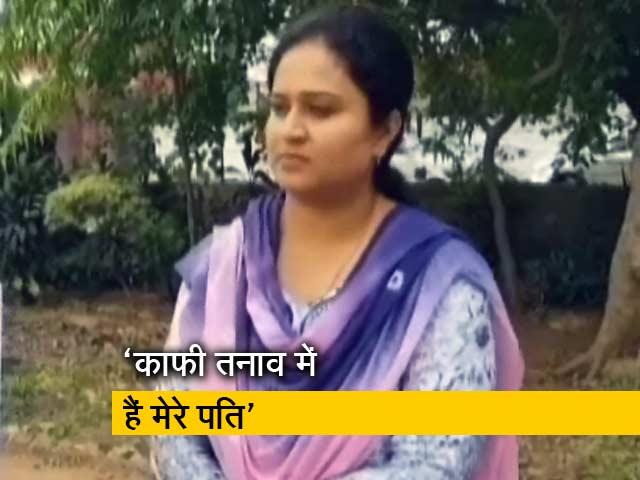 Video : गोरखपुर में बच्चों की मौत का मामला: डॉ. कफील के परिवार ने लगाए कई आरोप