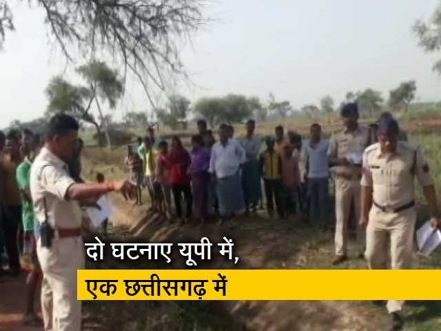 Videos : बच्चियों से रेप फिर हत्याएं