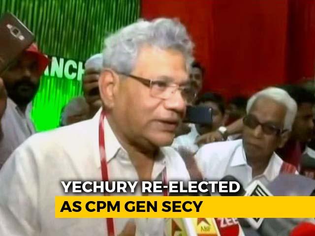 Video : Sitaram Yechury Re-Elected CPM General Secretary