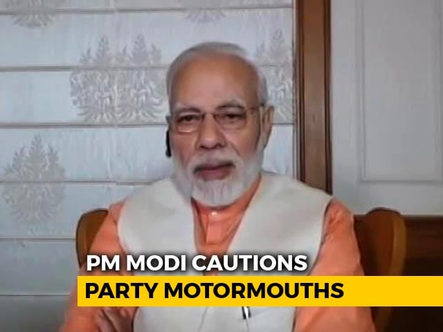 "Video : ""You Give Masala To Media"": PM Modi Issues Gag Order To BJP Leaders Again"