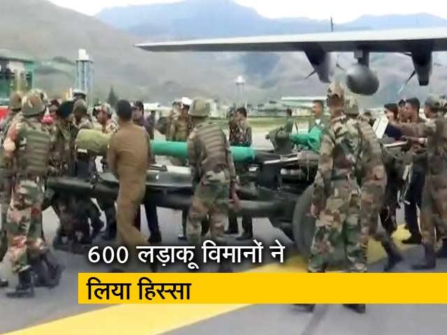 Videos : पाक-चीन सरहद पर भारतीय वायुसेना का सबसे बड़ा युद्धाभ्यास