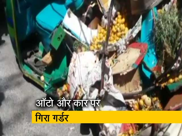Videos : गाजियाबाद के मोहन नगर में मेट्रो कंस्ट्रक्शन साइट पर हादसा