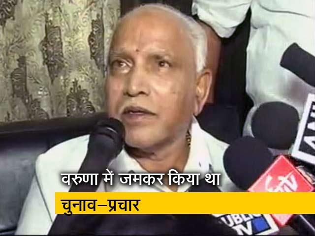 Videos : कर्नाटक चुनाव : येदियुरप्पा के बेटे को टिकट नहीं