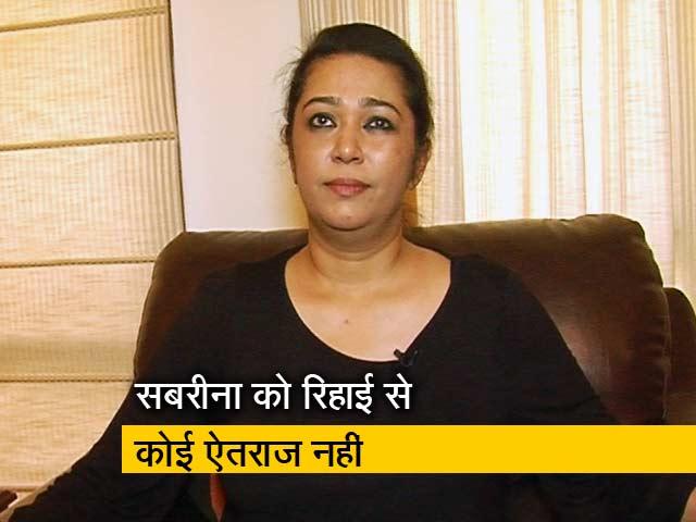 Video : सिटी सेंटर : जेसिका की बहन ने मनु शर्मा को किया माफ, मुंबई में शिवसेना नेता की हत्या