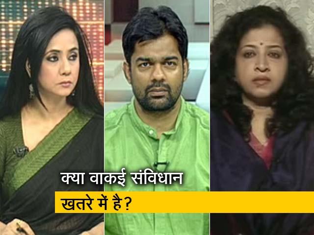 Video : रणनीति : क्या संविधान को नहीं कांग्रेस को बचाने के लिए राहुल मैदान में हैं?