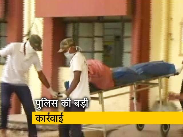 Video : महाराष्ट्र के गढ़चिरौली में 2 दिन में 37 नक्सली मारे गए