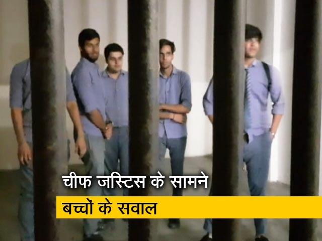 Videos : दिल्ली HC की चीफ़ जस्टिस से बच्चों के सवाल: रेप पर फांसी का विरोध क्यों?