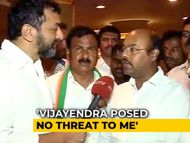 """Video : """"Makes No Difference"""": Siddaramaiah Jr After Yeddyurappa's Son Pulled Out"""