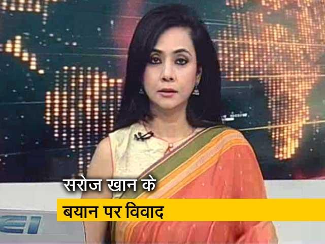 Videos : रणनीति इंट्रो : कास्टिंग काउच पर कोहराम