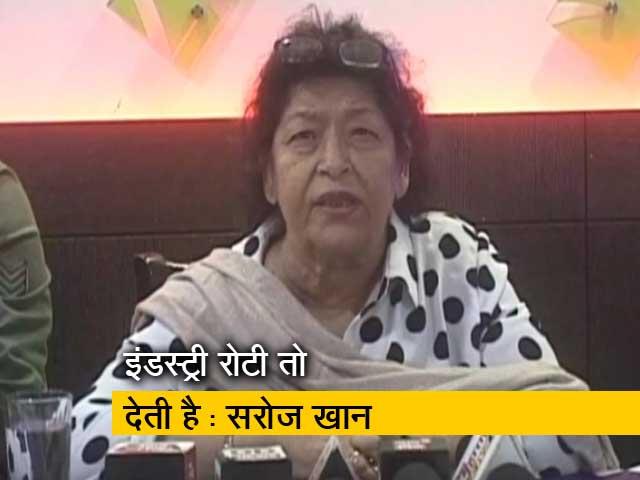 Videos : सिटी सेंटर : कास्टिंग काउच पर हंगामा, दिल्ली में चीफ जस्टिस मित्तल की क्लास