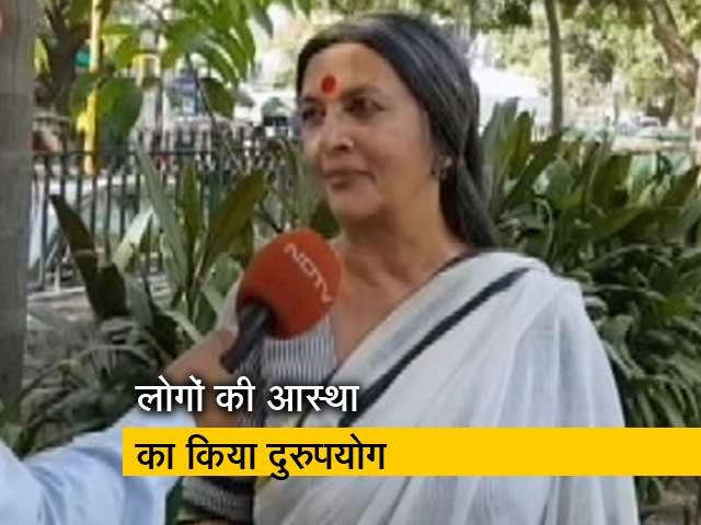 Video : आसाराम ने 'बापू' शब्द का गलत इस्तेमाल किया : वृंदा करात