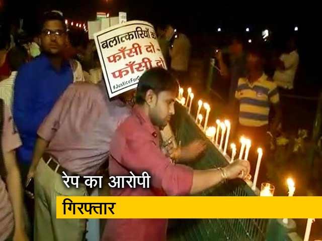 Videos : Top News @ 8AM: दिल्ली में 10 साल की बच्ची से रेप का नाबालिग आरोपी गिरफ्तार