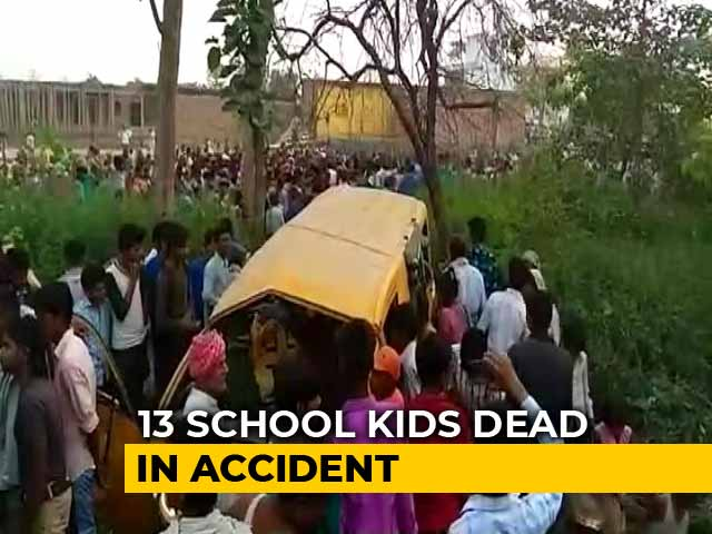 Video : 13 Children Dead In UP Bus Accident; Driver's Fault, Says Yogi Adityanath
