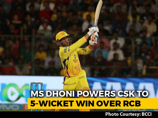 Video : IPL 2018: MS Dhoni Leads CSK To A Thrilling Win Over RCB