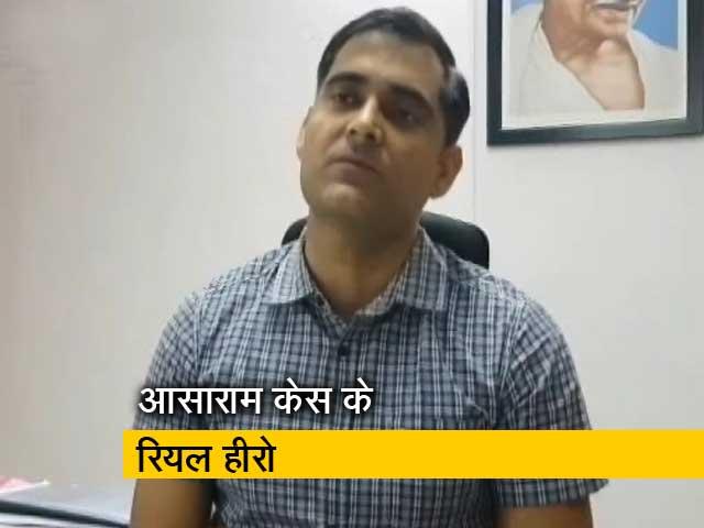 Videos : आसाराम केस : दबाव के बावजूद पीछे नहीं हटे अजय पाल लांबा