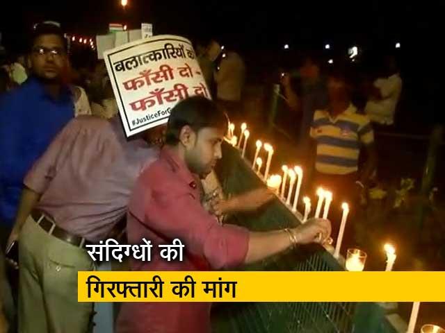 Videos : दिल्ली में मासूम के साथ बलात्कार
