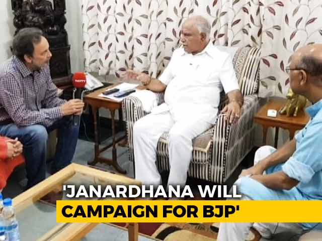 "Video : ""It'll Help BJP"": Yeddyurappa On Mining Kingpin Campaigning In Karnataka"