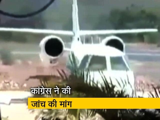 Video : राहुल के प्लेन में खराबी एक साजिश : कांग्रेस