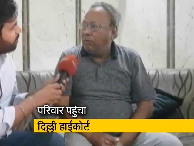 Videos : दिल्ली : जौहरी ने DRI के दफ्तर में की खुदकुशी या हुई हत्या?