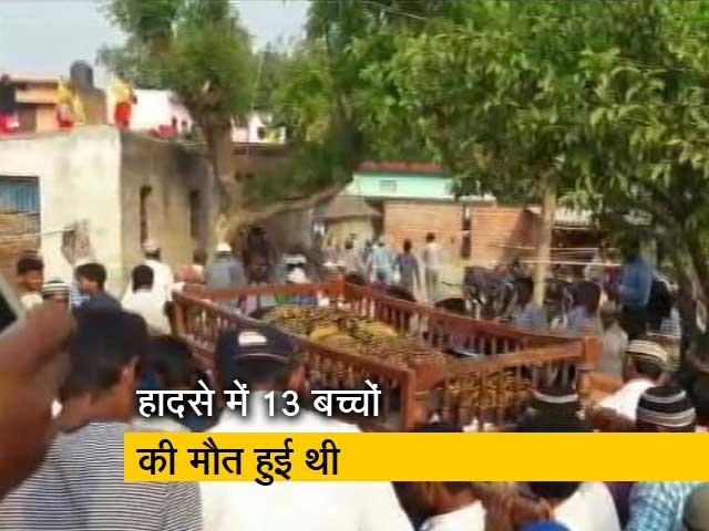 Videos : गोरखपुर कमिश्नर ने वैन हादसे की जांच रिपोर्ट सरकार को सौंपी