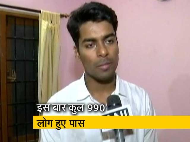 Videos : हैदराबाद के अनुदीप ने UPSC में किया टॉप