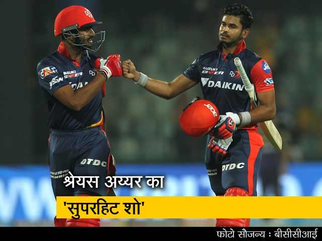 Videos : IPL 2018: श्रेयस अय्यर की धमाकेदार पारी की बदौलत कोलकाता के खिलाफ दिल्ली की शानदार जीत