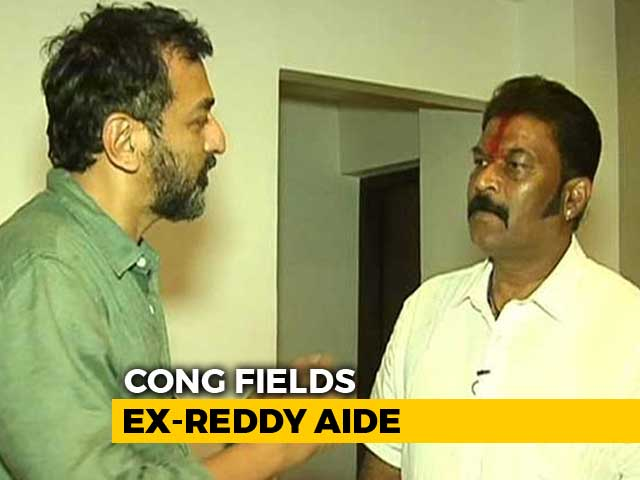 Video : Meet The Ex-Aide Of Bellary's Mining Barons, Now In The Congress