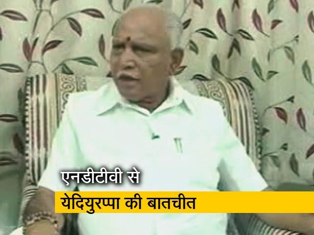 Videos : कर्नाटक में बीजेपी को जनार्दन रेड्डी की जरूरत, करेंगे प्रचार: येदियुरप्पा