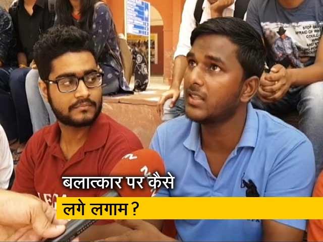 Videos : युवा क्रांति: बलात्कार के खिलाफ युवाओं का नजरिया