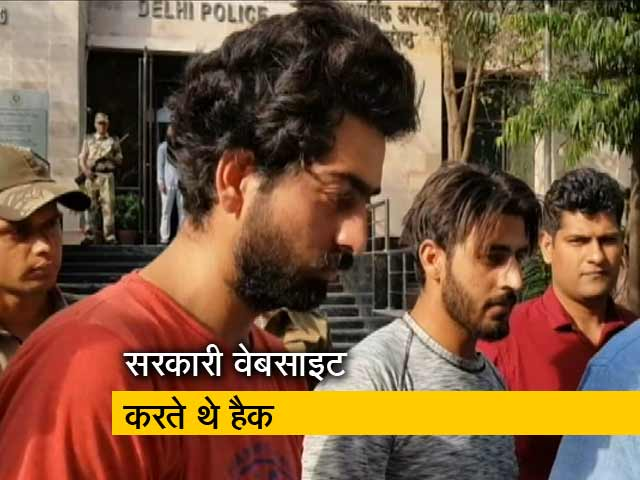 Video : दो पाकिस्तान समर्थक हैकर दिल्ली पुलिस की गिरफ्त में