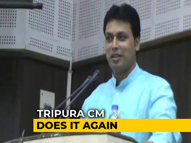 Video : Mechanical Engineers Shouldn't Join Civil Services: Tripura's CM Biplab Deb