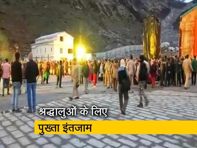 Videos : केदारनाथ धाम के कपाट खुले, उमड़ी भक्तों की भीड़