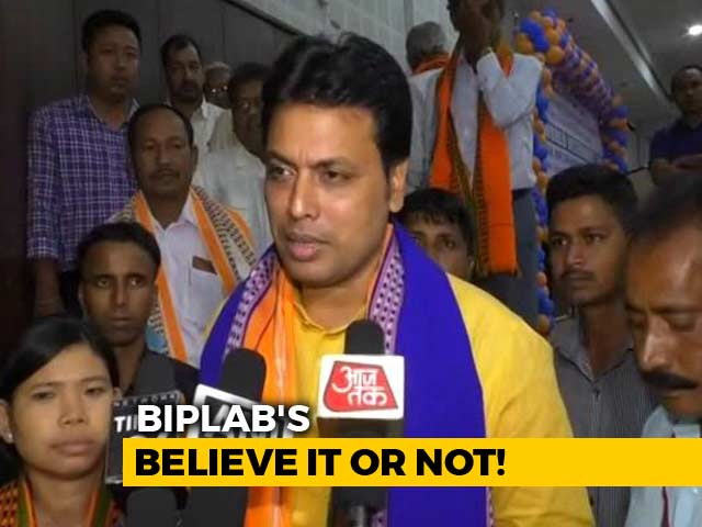 Video : Why Run After Government Jobs, Start Paan Shops Or Breed Cows: Biplab Deb