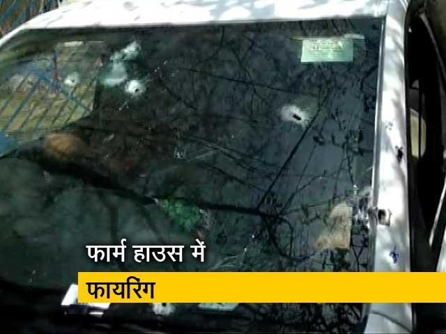 Videos : दिल्ली के फहेतपुर बेरी इलाके में फायरिंग