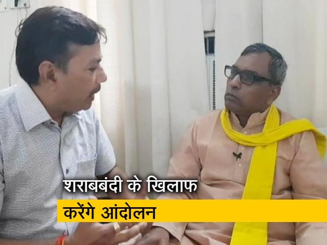 Videos : यूपी के मंत्री ओपी राजभर का विवादित बयान