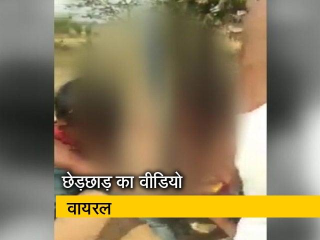 Videos : बिहार के जहानाबाद में छेड़छाड़ का वीडियो वायरल, 4 गिरफ्तार