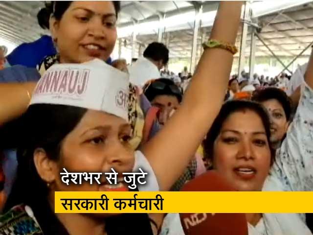 Video : दिल्ली के रामलीला मैदान में न्यू पेंशन स्कीम का विरोध