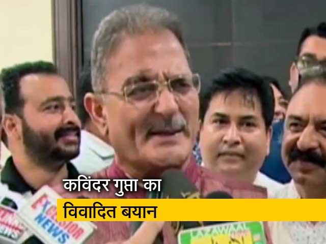 Videos : जम्मू-कश्मीर ने डिप्टी सीएम ने कठुआ रेप को 'मामूली बात' बताया