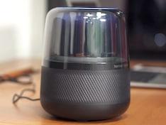Harman Kardon Allure Smart Speaker Powered By Alexa Review