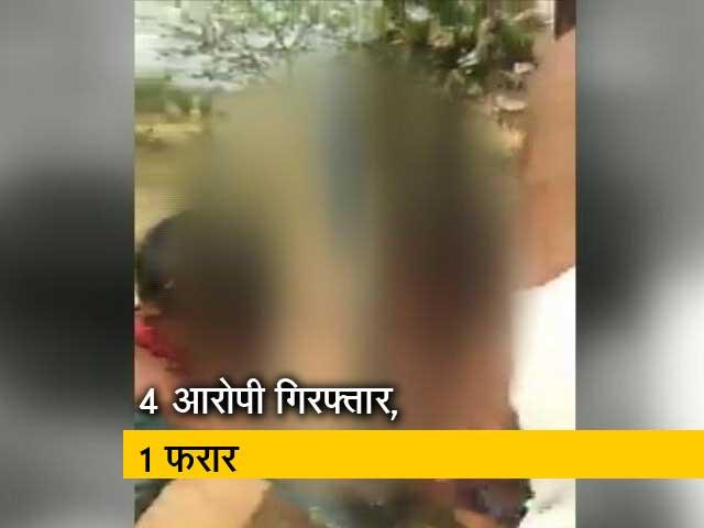 Videos : नेशनल रिपोर्टर : बिहार में नाबालिग से छेड़छाड़ का वीडियो वायरल