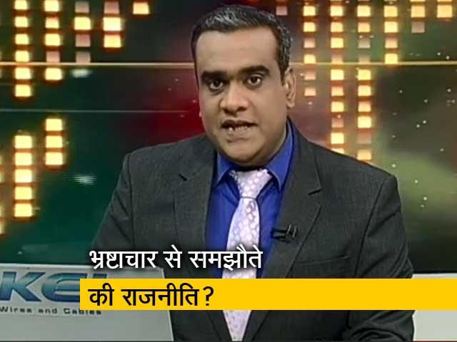 Videos : मिशन 2019 इंट्रो : राहुल-लालू की मुलाकात पर सवाल