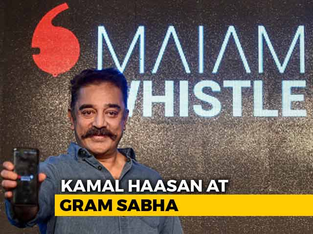 """Video : """"Not Magic Wand"""": Kamal Haasan's Disclaimer For Maiam Whistle App"""
