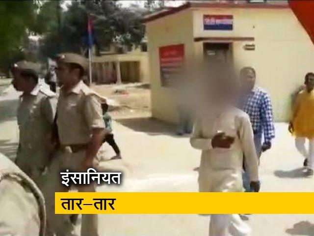 Videos : इंसानियत शर्मशार, बदायूं में दलित किसान को पिलाया पेशाब