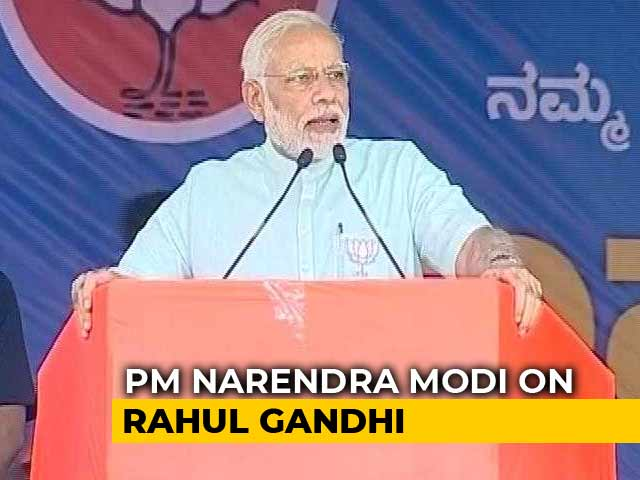 Video : On Rahul Gandhi's 15-Minute Parliament Face-Off Dare, PM Modi's Comeback