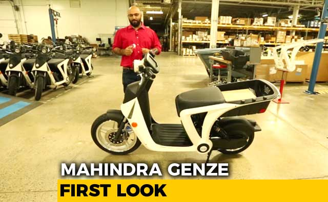Video : Mahindra Genze Electric Scooter First Look