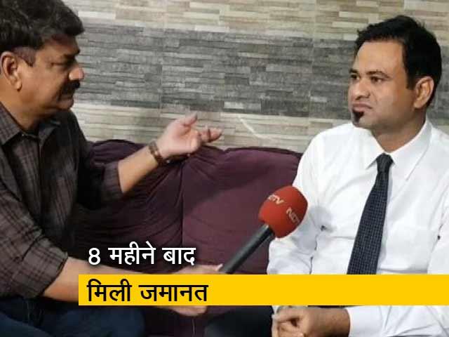 Videos : गोरखपुर बीआरडी कांड : डॉ कफ़ील ने कहा मुझे बलि का बकरा बनाया गया