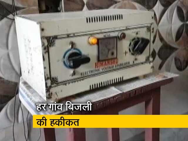 Video : सिटी सेंटर : दिल्ली की दहलीज पर अंधेरा, सीवेज प्लांट की सफाई के दौरान दो लोगों की गई जान
