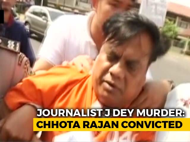 Video : Gangster Chhota Rajan Gets Life In Jail For Journalist J Dey's Murder
