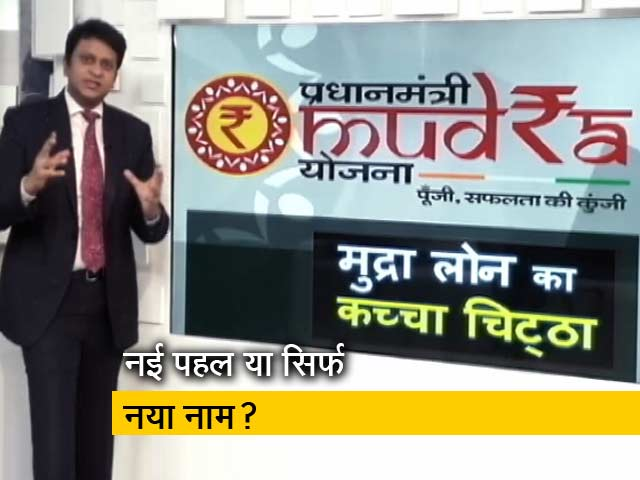 Video : सिंपल समाचार : सरकार के दावे में कितना दम?