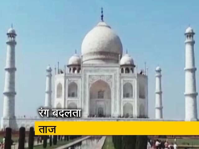 Video : पीला पड़ता ताजमहल का संगमरमर